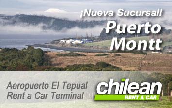 Nueva sucursal Puerto Montt, Aeropuerto El Tepual